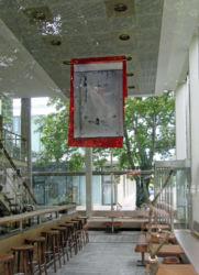 <em>apposite</em> ca. 80 x 140 x 70 cm, Digitaldruck auf Banner, Folie, Ausstellungsansicht Kosmetiksalon Babette, Berlin 2017